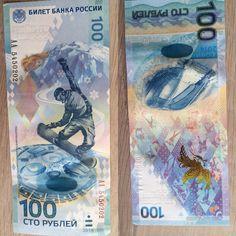 Любимые всеми банкноты Сочи; серия АА #Сочи # банкноты # монеты