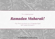 In this Image you can see a beautiful Wish of Ramadan Mubarak that you can send to your loved ones in the whole month of Ramadan. Find out over Ramadan wishes from here.