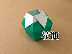 簡単折り紙★ 花瓶(かびん)の折り方 ★ Origami Vase