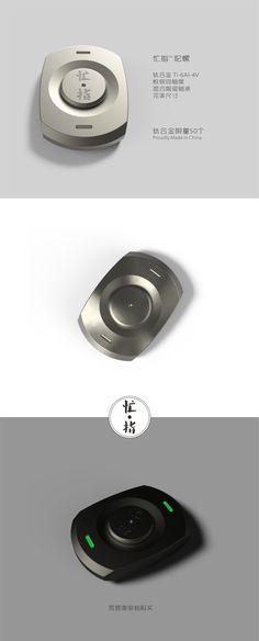 Fidget spinner titanium