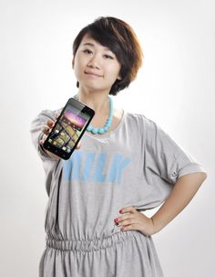 5.3 Inch MTK6589 Quad core Android 4.2 Smartphone - 1.2GHz CPU, 3G, 4GB ROM, 1GB RAM, 2x SIM Ports, 2x Cameras (Grey) | http://www.chinavasion.com/china/wholesale/Android_Phones/Large_Screen_Android_Phones/5.3_Inch_MTK6589_Quad_core_Android_4.2_Smartphone_-_1.2GHz_CPU_3G_4GB_ROM_1GB_RAM_2x_SIM_Ports_2x_Cameras_Grey/