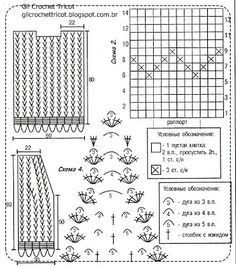crochelinhasagulhas: Blusa branca em crochê filé
