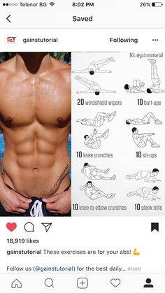 The Best Workouts Programs: Best Abs Workout - How to Get One For You? Fitness Workouts, Abs Workout Routines, Fun Workouts, Fitness Motivation, Stretching Workouts, Fitness Diet, Best Ab Workout, Ab Workout At Home, At Home Workouts