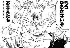 Dbz Manga, Manga Art, Dragon Ball Z, Cool Anime Pictures, Cartoon Games, Funny Comics, Akira, Art Drawings, Wall Art