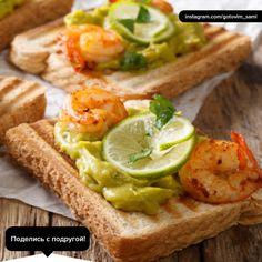455 отметок «Нравится», 9 комментариев — Рецепты (@gotovim_sami) в Instagram: «Тосты с авокадо и креветками  Ингредиенты: #Авокадо – 1 шт. #Креветки – 150-200 г #Хлеб – 4 ломтика…»