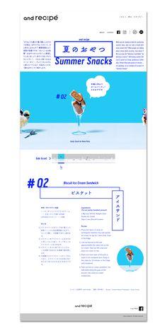 [and recipe] web magazine 8 夏のおやつ | キタダデザイン Web Design, Japan Design, Site Design, Brochure Layout, Web Layout, Brochure Design, Magazin Design, Presentation Layout, Book Design Layout