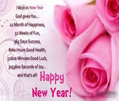 2017 New Year Greetings For Wife