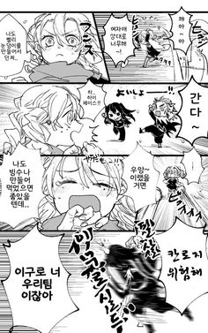 Anime Angel, Anime Demon, Manga Anime, Latest Anime, Demon Slayer, Doraemon, Doujinshi, Aesthetic Anime, Kawaii Anime