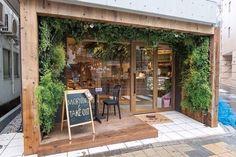 Flowers For Home Decoration Cafe Restaurant, Cafe Bar, Cafe Shop Design, Restaurant Interior Design, Bakery Shop Interior, Bistro Design, Small Cafe Design, Cafe Exterior, Bungalow Exterior