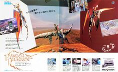 the console games flyers: Panzer Dragoon sega saturn ad japan and videogame