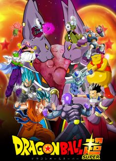 Dragon Ball Super – Saison 02 En Streaming