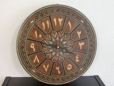 Clock bought in Damascus