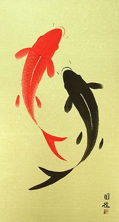 Große chinesische Wandrolle Yin Yang Fish - Large Nine Abstract Asian Koi Fish Wall Scroll 100 desenhos de Carpas Koi Painting, Japanese Painting, Chinese Painting, Chinese Art, Japanese Art, Koi Fish Drawing, Koi Fish Tattoo, Fish Drawings, Art Drawings
