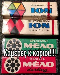 Vintage Soul, Vintage Ads, Vintage Photos, Old Posters, Vintage Posters, My Childhood Memories, Sweet Memories, Nostalgia 70s, Greek Culture