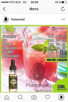Premium E-liquids straight from the manufacturer Diy Vape Juice, Vape Diy, Vape Facts, E Juice Recipe, Diy E Liquid, Clone Recipe, Cotton Candy Clouds, Key Lime, Watermelon
