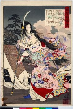 """""""The wife of Takeda Adachi Ginko Print from the series : """"Mirror of renowned women from ancient and modern times"""" The wife of Sengoku period daimyo Takeda Katsuyori is depicted carrying a naginata during an attack. Her husban Japanese Art Prints, Japanese Drawings, Japanese Artwork, Japanese Painting, Ancient Japanese Art, Traditional Japanese Art, Female Samurai, Samurai Art, Got Anime"""