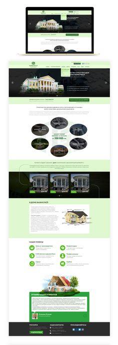 Поместье 27 — Работа №1 — Портфолио фрилансера Владислав Санников (WebFast) —… Web Design, Design Web, Website Designs, Site Design