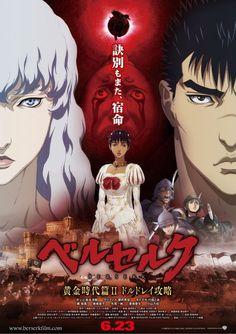 Poster Design for Berserk Ougon Jidaihen II: Doldrey Kouryaku, second movie of three based on the Berserk Saga manga by Kentaro Miura.
