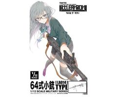 Little Armory LA014 64 Expression rifle type Plastic Model Kit Figma Size Japan