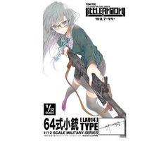 Little Armory LA014 64 Expression rifle type Plastic Model Kit Figma Size Japan