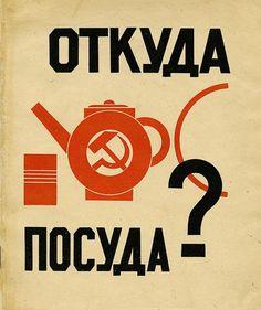 Children's books Soviet Russia, 1920-35. детские книги Советской России.