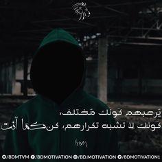 """74 Likes, 1 Comments - BDM (@bd.motivation) on Instagram: """"#قلب_أسد #نمضي_قدما #bdm #bdmotivation #motivation #motivationalquotes"""""""