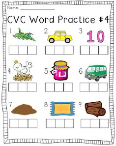 CVC Elkonin Box FREEBIE! from Barnard Island on TeachersNotebook.com (5 pages)