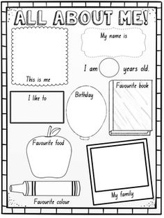 All About Me Worksheet FREEBIE