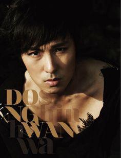 Shinhwa dongwan dating