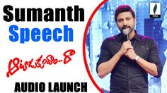 Sumanth Speech At Aatadukundam Raa Audio Launch -Venusfilmnagar