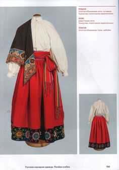 Fashion D, Russian Fashion, Vintage Fashion, Fashion Outfits, Traditional Fashion, Traditional Dresses, Sexy Outfits, Pretty Outfits, Ethnic Dress