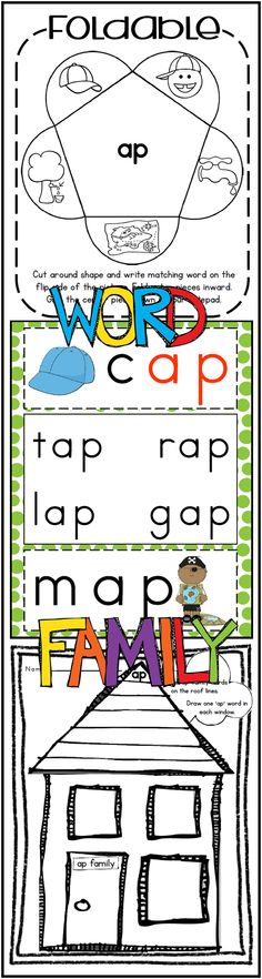 Fantastic and FREE! 'ap' word family resources and worksheets! by consuelo Phonics Words, Cvc Words, Kindergarten Reading, Teaching Reading, Learning, Word Study, Word Work, Cvc Word Families, Reading Words