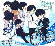 So cute!! Do Min Joon character composition.