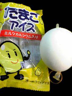 楽しかった昭和のあれこれ! Japanese S, The Old Days, Food Design, Good Old, Nostalgia, Old Things, Memories, Retro, Funny