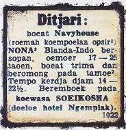 Ditjari: boeat trima dan beromong pada tamoe2 Old Advertisements, Advertising, Vintage Ads, Vintage Posters, Old Commercials, Dutch East Indies, Old Ads, Surabaya, Old Pictures