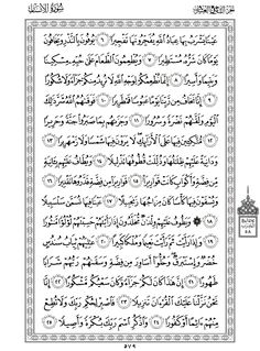 Sourate Islam Fr, Coran Islam, Learn Quran, Quran Verses, Learning, February, Religion, Monuments, Images