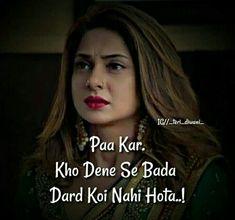 #jannatkhan
