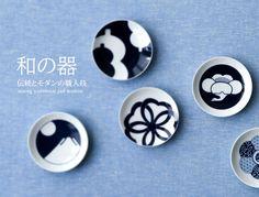 キハラ 佐賀県の工芸品 有田焼「KOMON KIDS豆皿セット」