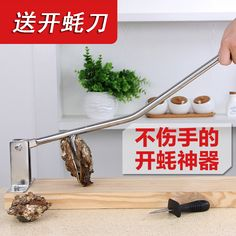 Discovery home authentic oyster knife wood stainless steel oyster professional open oysters tool hand protection