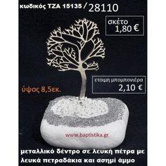 Δέντρο  επάργυρο σε βότσαλο με γκλίτερ  και πετραδάκια για μπομπονιέρα - δώρα - τουριστικά - souvenir !!!