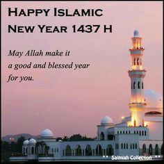 hijri new year hijri year new year card happy islamic new year