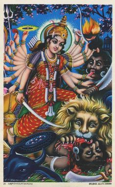 Arte Shiva, Shiva Art, Shiva Shakti, Durga Maa, Krishna Art, Shiva Hindu, Ganesha Art, Hare Krishna, Shri Hanuman