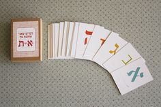 22 cards, 22 things I love about you, from A to Z (Hebrew)