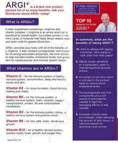 Aloe Benefits, Forever Living Aloe Vera, Forever Living Business, Forever Life, Healthy Holistic Living, Leadership Activities, L Arginine, Forever Living Products, Business Presentation