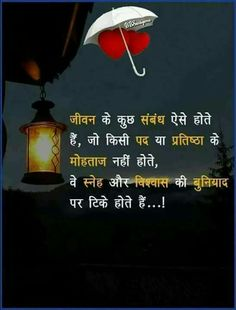 Hindi Good Morning Wishes Messages With Rose Flower Images