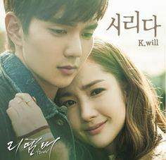 KPOP Music Lyrics: K.Will – Cold Lyrics [Hangul + Romanization]