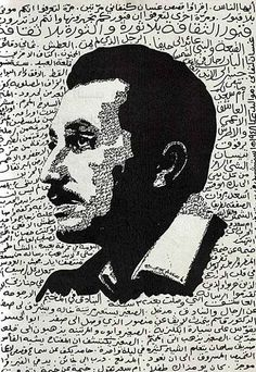 On the 8th of July, Palestinian poet and writer Ghassan Kanafani was assassinated in 1972. This poster is part of the Palestine Poster Project Archives and was made by Adnan Al Zubaidy.