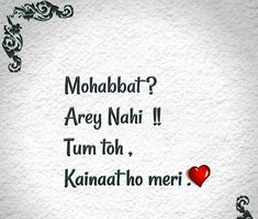 Or ak din ye kianaat ayegi zaroor. Shyari Quotes, King Quotes, Photo Quotes, Motivational Quotes, Real Love Quotes, Qoutes About Love, Happy Birthday My Love, Happy Love, Birthday Wishes Messages