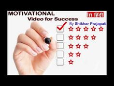 #Motivational #Video for #Success #in #Business and #Life by #Shikhar #Prajapati (India's favourite #Motivational #Speaker and #Corporate #Trainer)