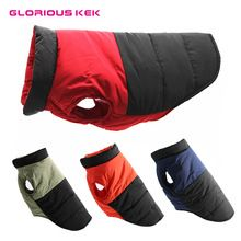 GLORIOUS KEK Waterproof Dog Clothes Winter Reversible Warm Pet Dog Coat Outdoor Vest Padded Jacket for Small Large Dogs XS-3XL dog toy DIY, dog toys homemade, Kong dog toys, dog toys for chewers , best dog toys , dog toys interactive, dog toys to make, dog toys stimulating, dog toys boredom, outdoor dog toys, dog toys storage, easy dog toys smart dog toys, tough dog toys.